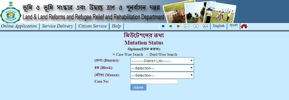 Mutation Status - West Bengal Land Mutation