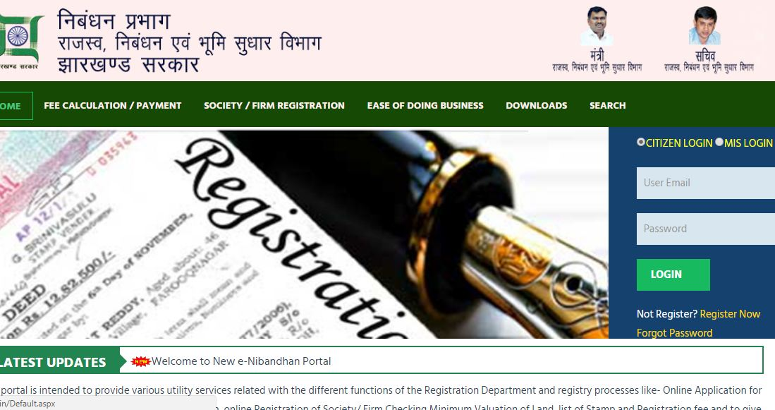Step 1 – Society Registration in Jharkhand