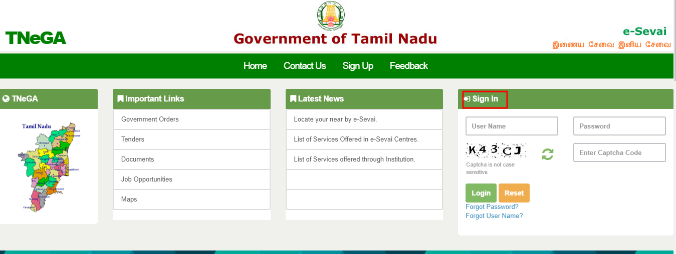 Tamil-Nadu-Solvency-Certificate-Sign-in-Page