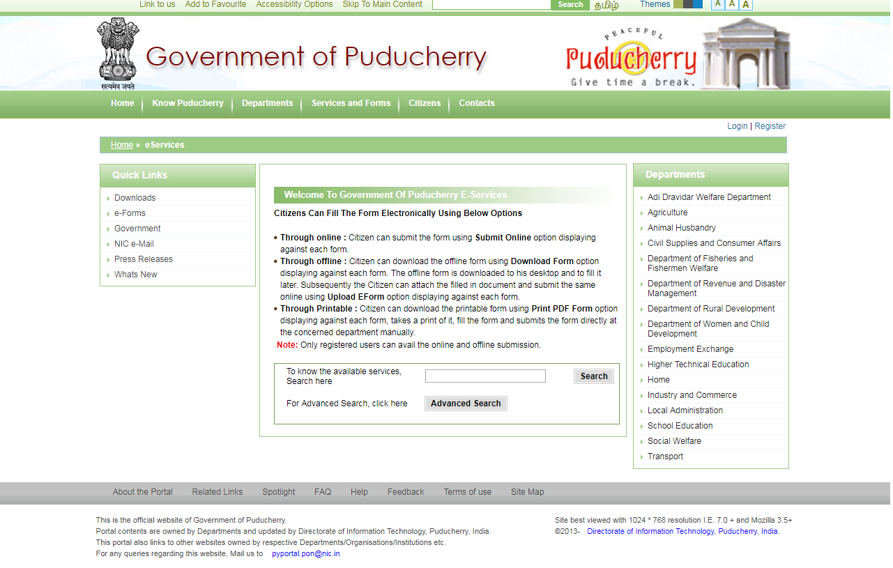 Pondicherry-Death-Certificate-Home-Page