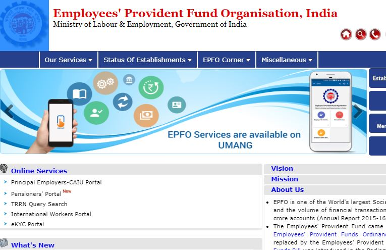 Step 1 - Linking Aadhaar with UAN - EPFO