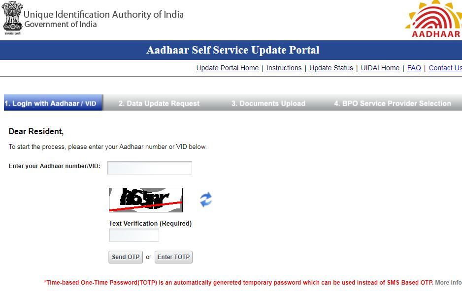 Step 1 - Aadhaar Data Update