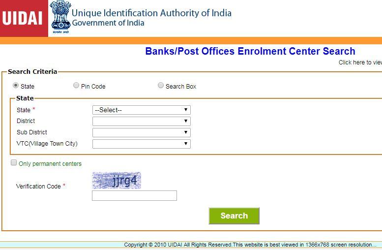 Enrollment center - Adhaar Data Update