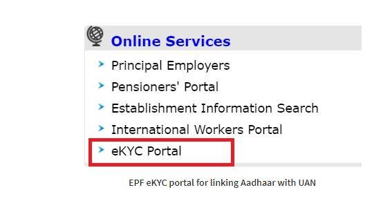 Linking Aadhaar with UAN - EPFO