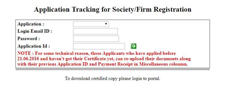 Track Application – Jharkhand Society Registration