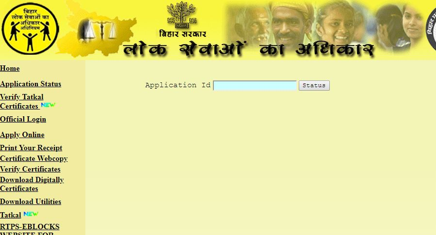 Bihar Land Possession Certificate - Application - IndiaFilings