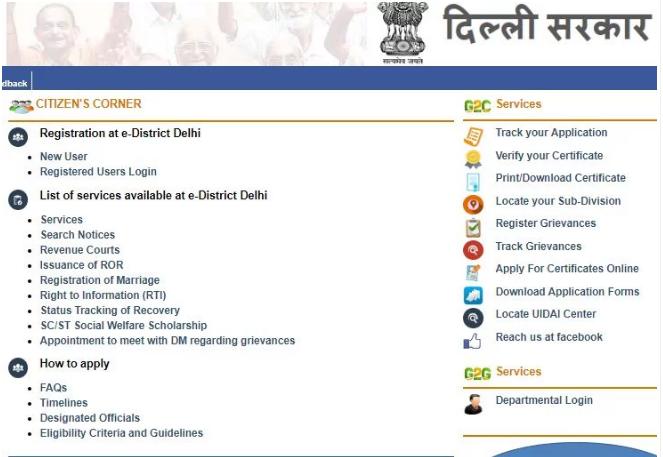 Delhi-Encumbrance-Certificate-Home-Page