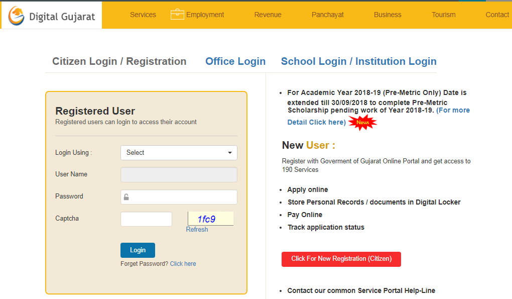 Gujarat-Legal-Heir-Certificate-User-Registration