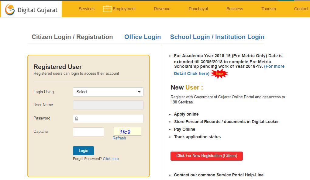 Gujarat Caste Certificate - Eligibility & Application - IndiaFilings