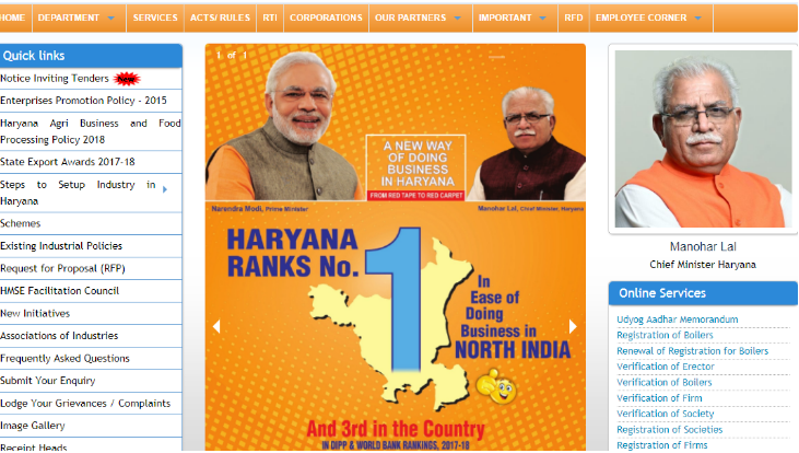 Haryana-Society-Registration-Home-Page