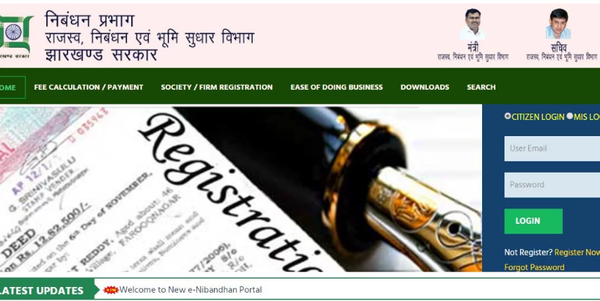 Jharkhand-Partnership-Firm-Registration-Home-Page