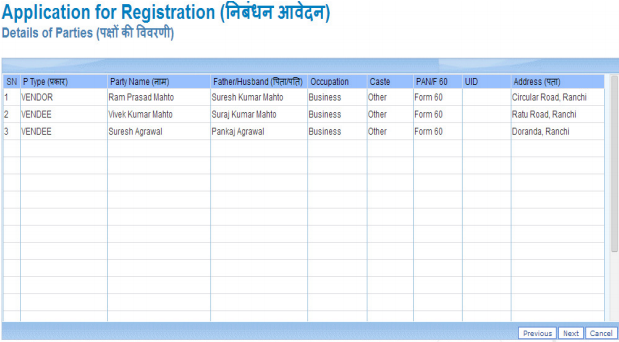 Jharkhand-Property-Registration-Party-Details