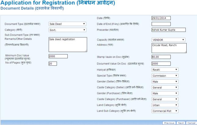 Jharkhand-Property-Registration-Upload-Documents
