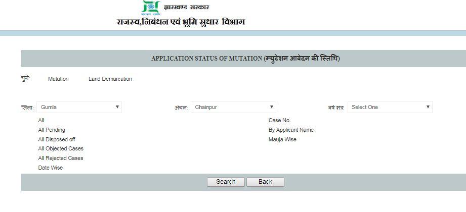 Status - Jharkhand Land Mutation
