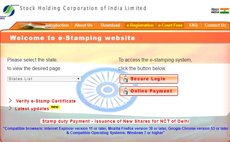 Jharkhand-Property-Registration-eStamp