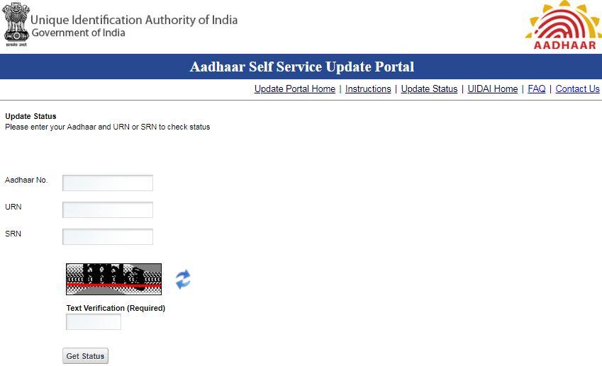 Application Status - Aadhaar Data Update