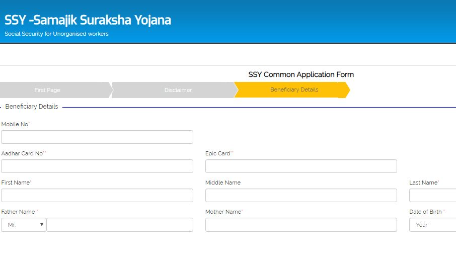 Samajik Suraksha Yojana - Eligibility & Application