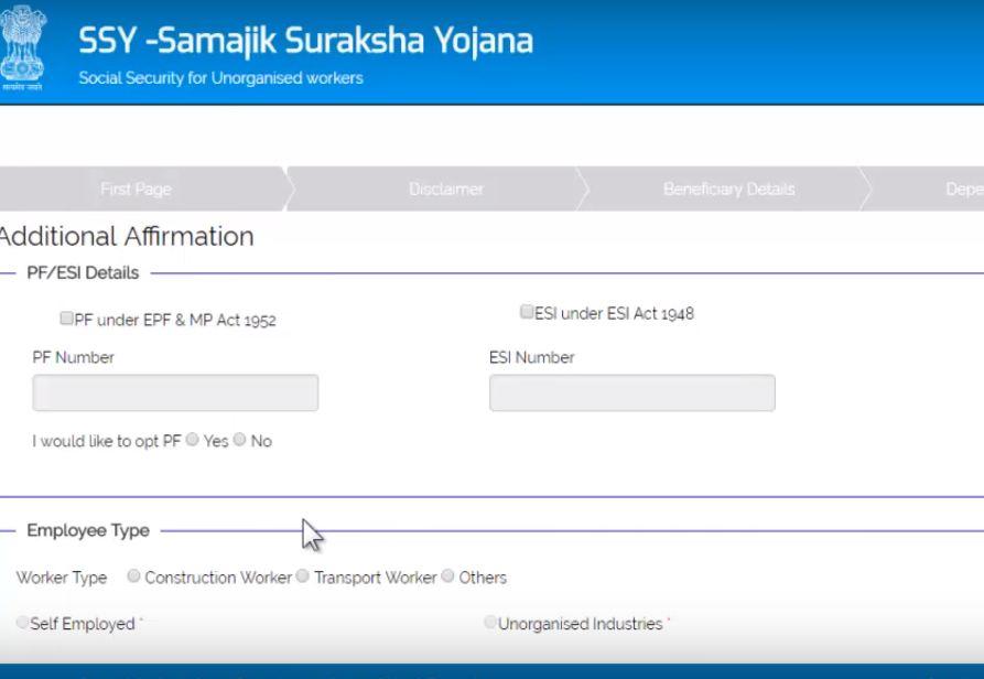 Step 8 - Samajik Suraksha Yojana