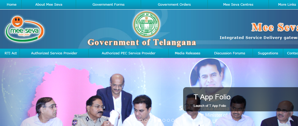 Telangana-Encumbrance-Certificate-Home-Page