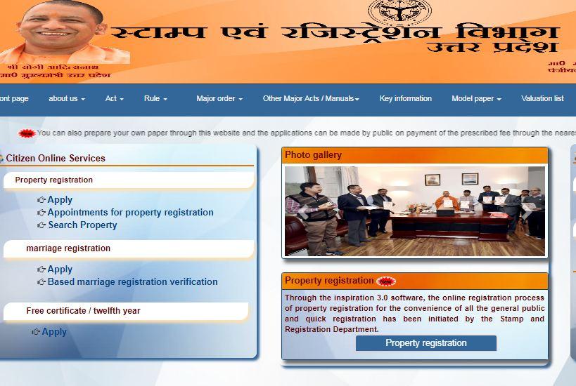 Uttar-Pradesh-Property-Registration-Home-Page