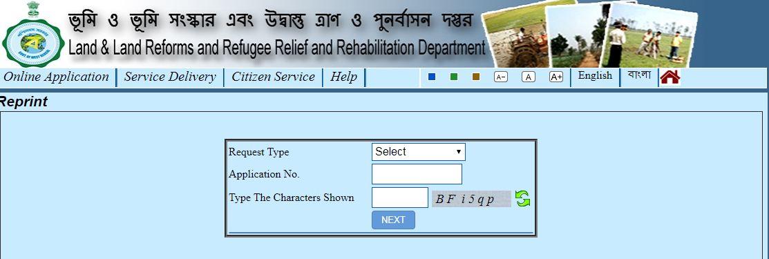 Download Certificate - West Bengal Land Mutation