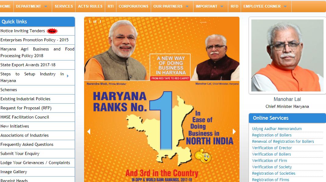 Haryana-Partnership-Firm-Registration-Home-Page
