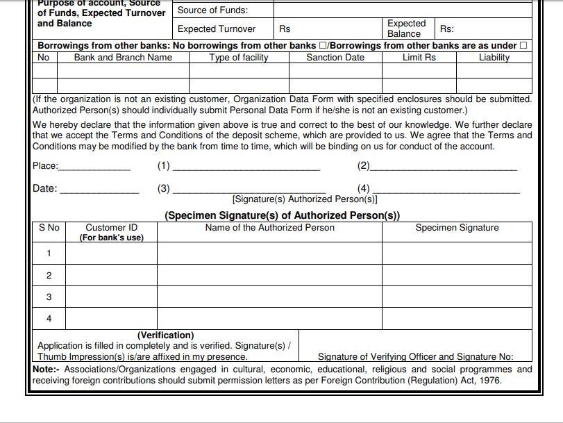 Andhra Bank Current Account (2)