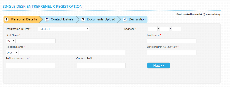 Andhra Pradesh fire license - Single Desk Portal Registration- Single Desk Portal Registration Form