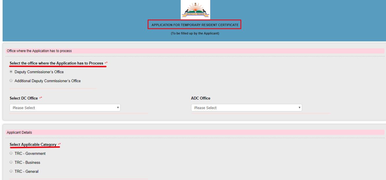 Arunachal-Pradesh-Temporary-Residence-Certificate-Application-Form