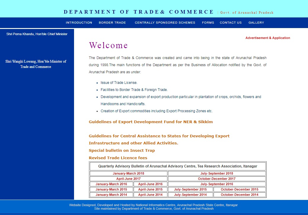 Arunachal-Pradesh-Trade-License-Home-Page