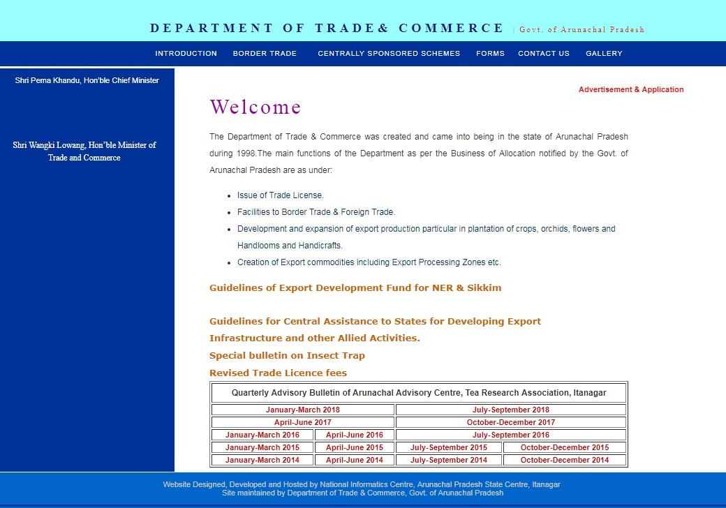 Arunachal Pradesh Trade License. 2