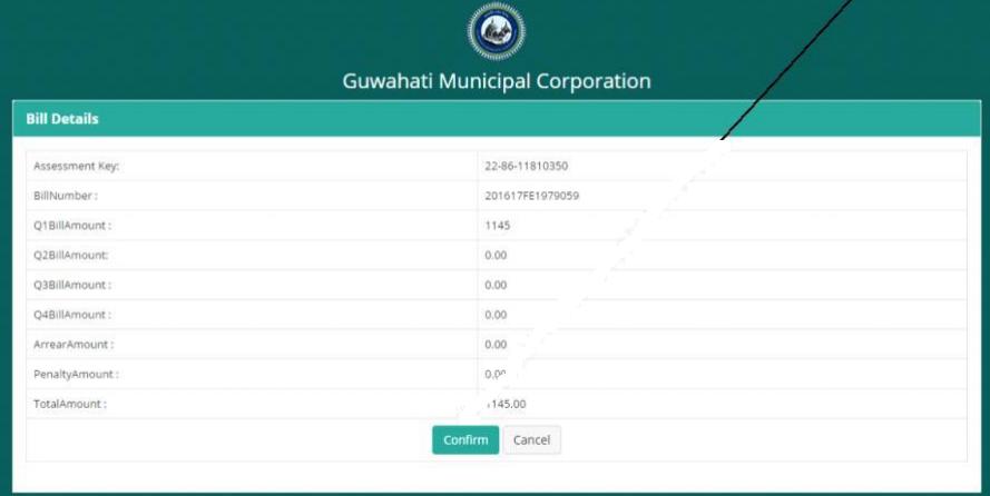 Guwahati Property Tax - Step 11