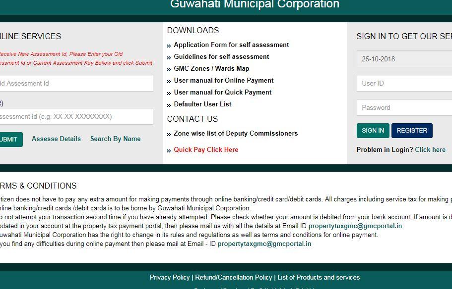 Guwahati Property Tax - Step 4