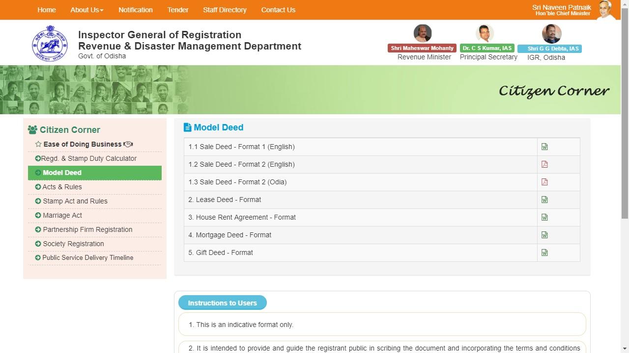 Image 02 Odisha Property Registration