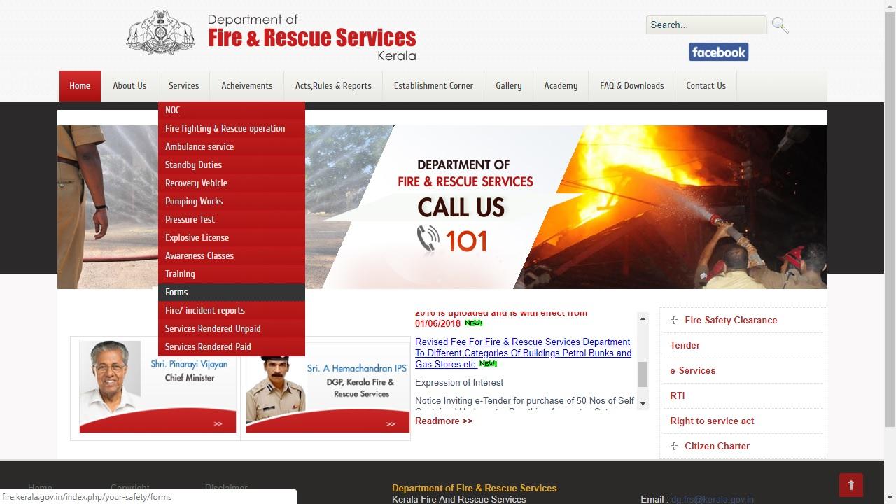 Image 1 Kerala Fire License