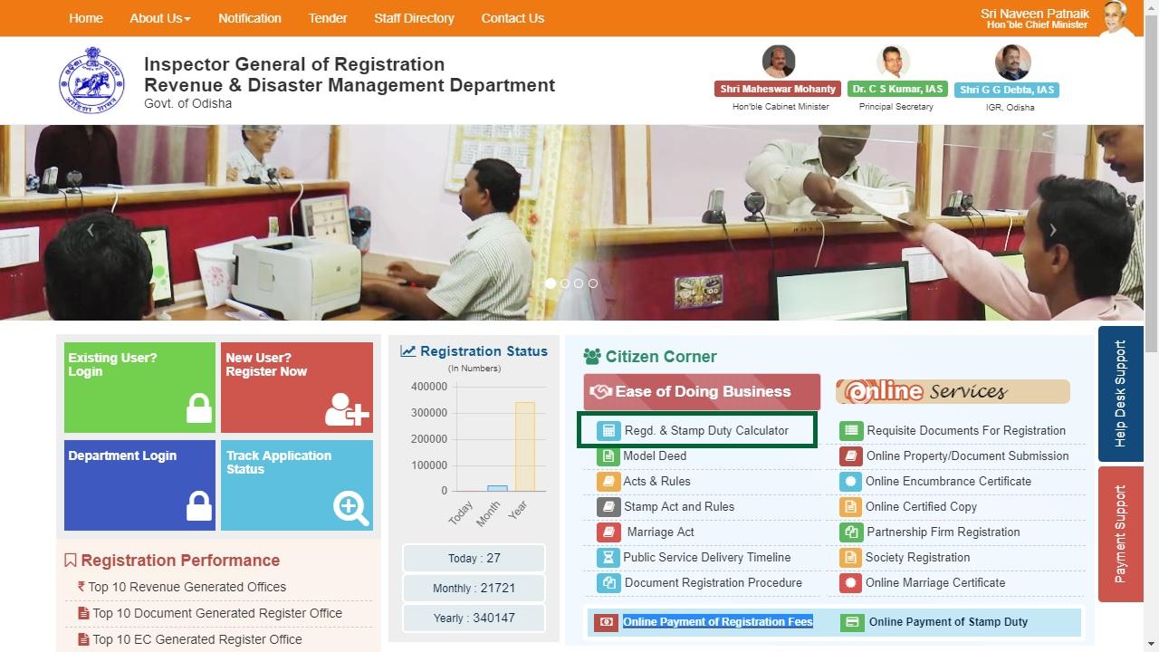 Image 1 Odisha Property Registration