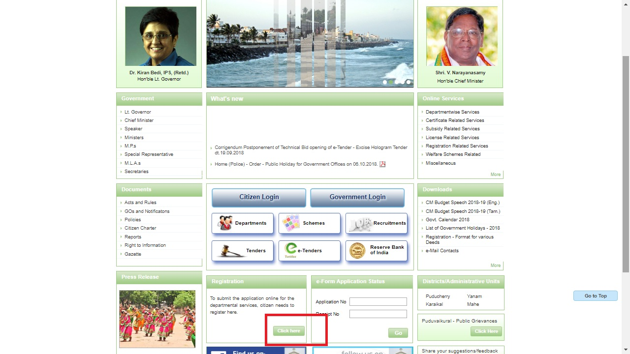 Puducherry-Solvency-Certificate-Home-Page