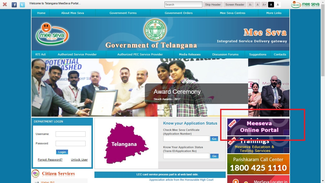 Telangana Records of Rights - Extract of ROR-1B - IndiaFilings