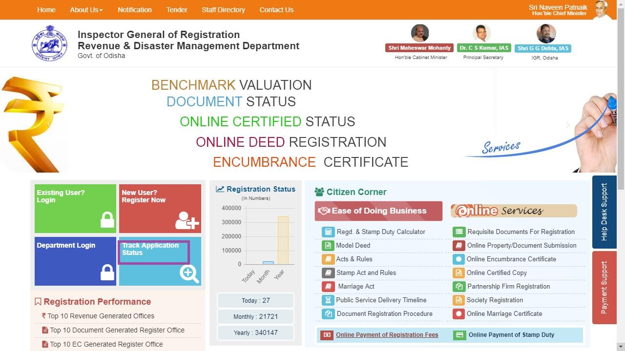 Image 10 Odisha Property Registration