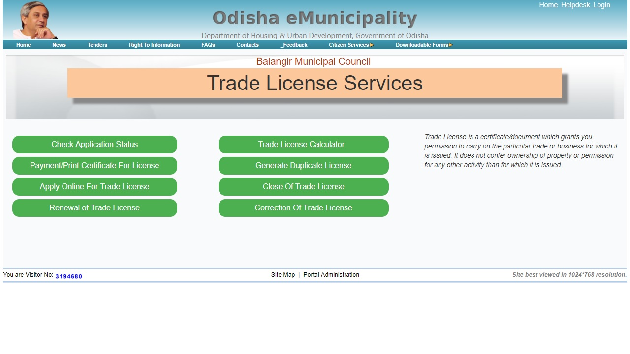 Image 11 Odisha Trade License