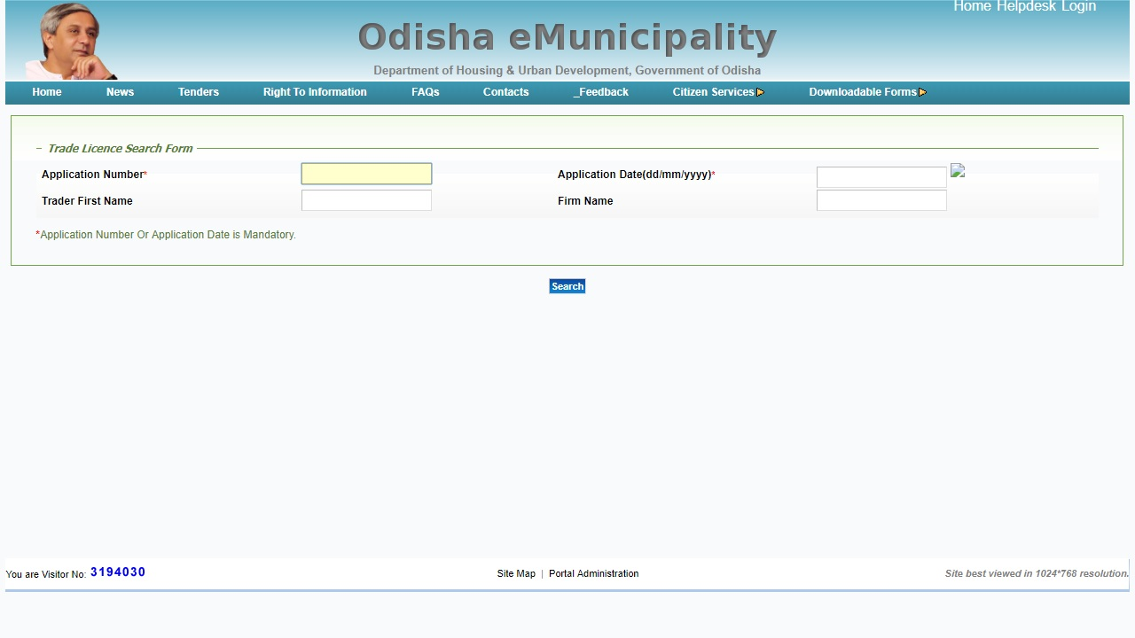 Image 12 Odisha Trade License