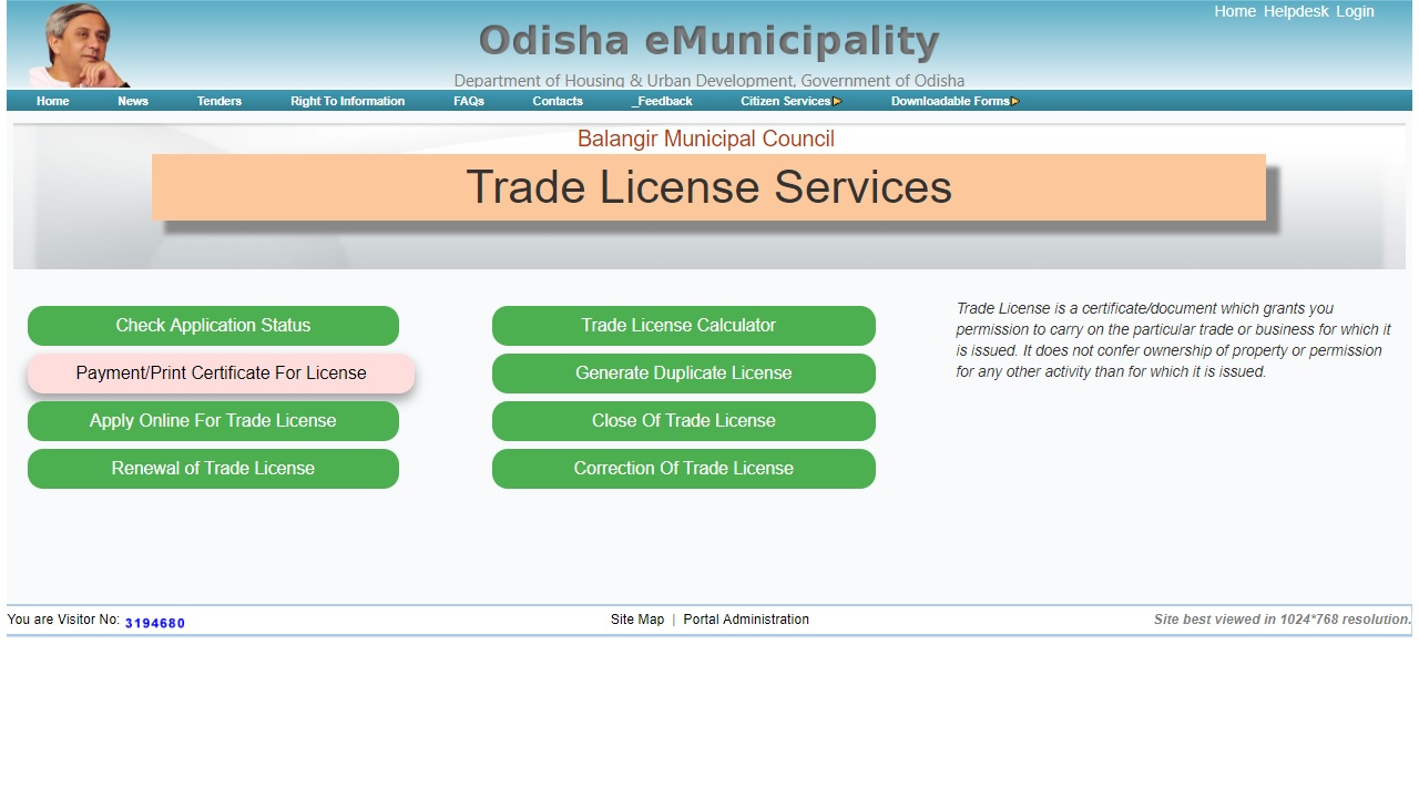 Image 13 Odisha Trade License