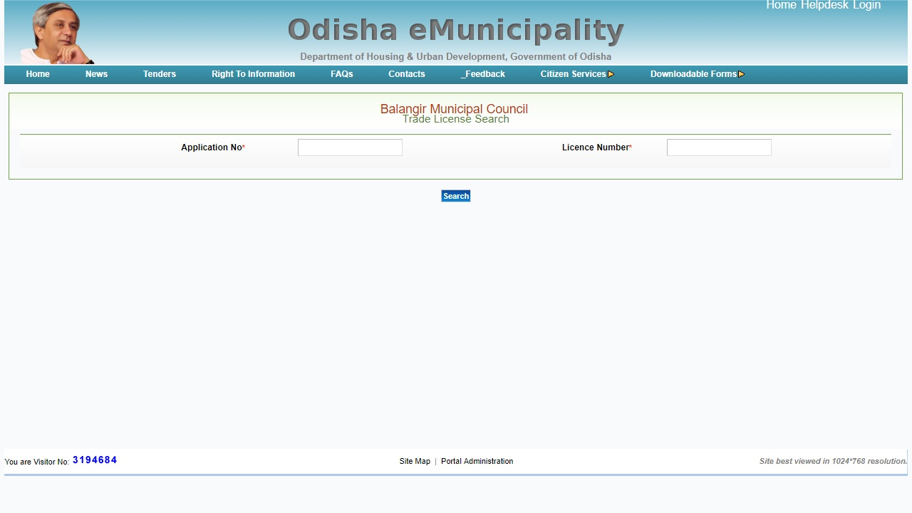 Image 14 Odisha Trade License