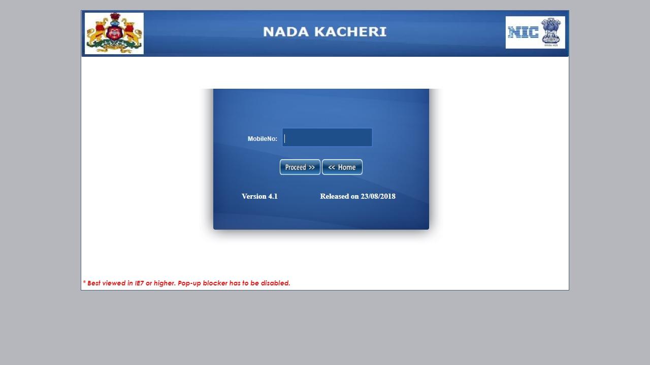 Image 2 Karnataka Minority Certificate