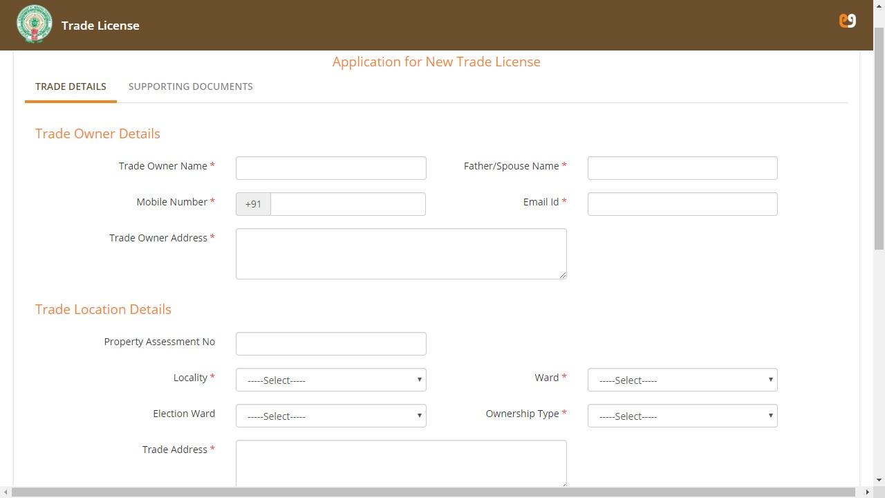 Application Form For Andhra Bank Debit Card, Image 3 Andhra Pradesh Trade License, Application Form For Andhra Bank Debit Card