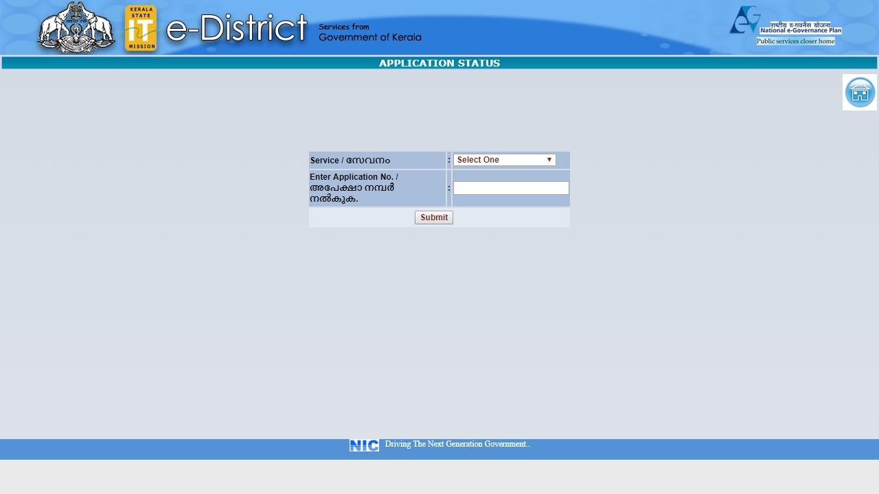 Image 3 Kerala Solvency Certificate