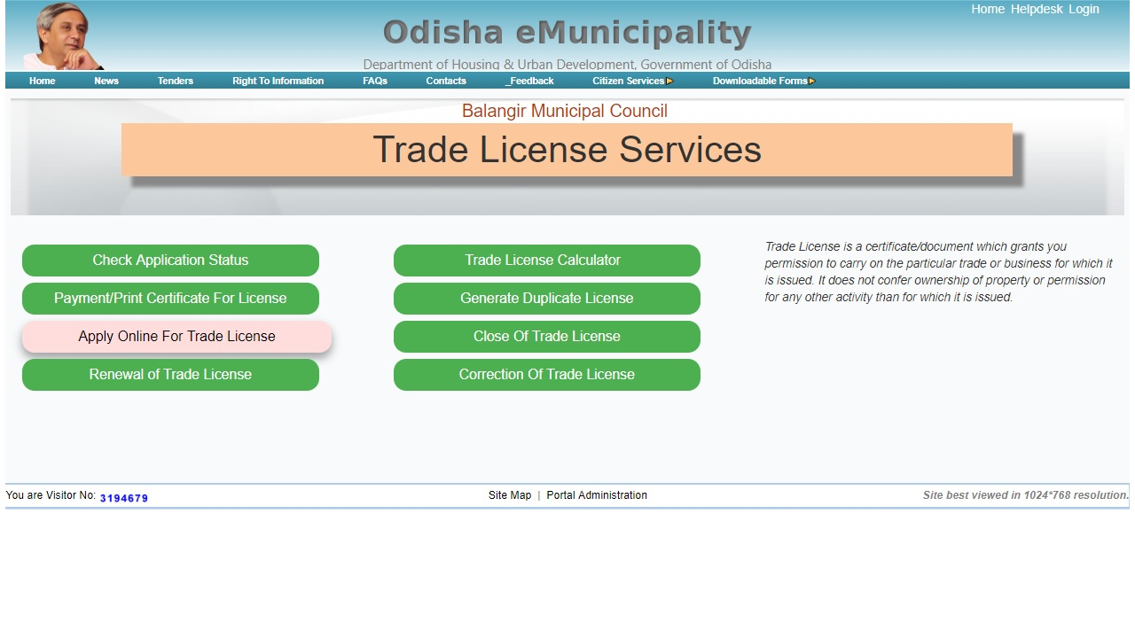 Image 3 Odisha Trade License