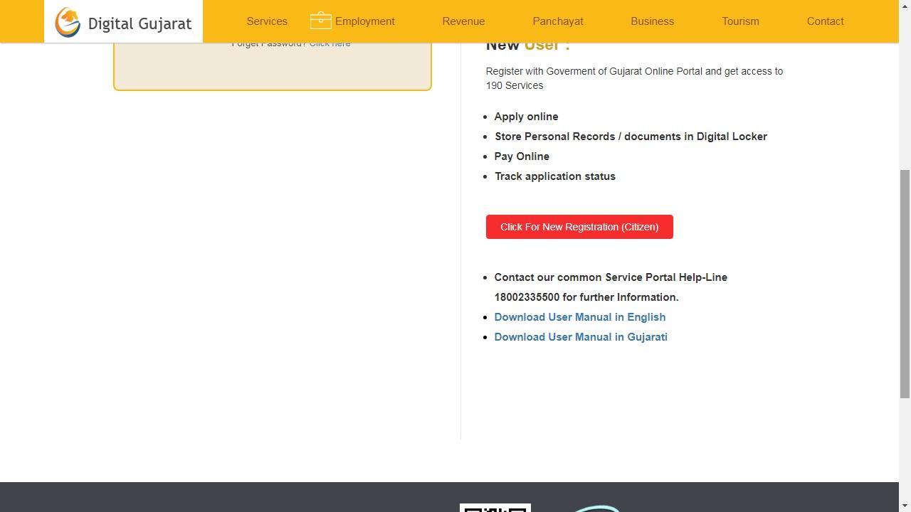 Image 4 Gujarat Minority Certificate