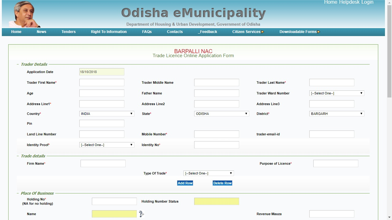 Image 4 Odisha Trade License