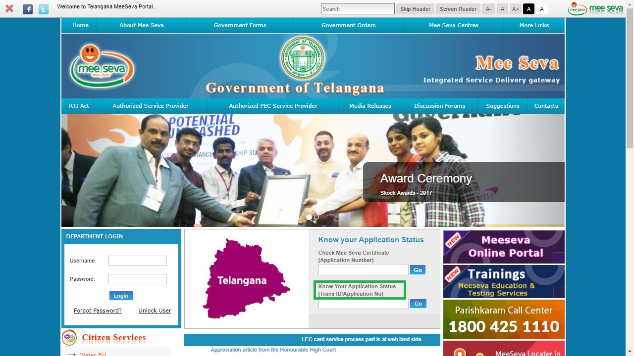 Image 4 Telangana Records of Rights